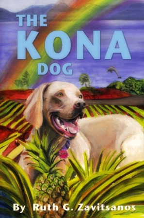 The Kona Dog book cover
